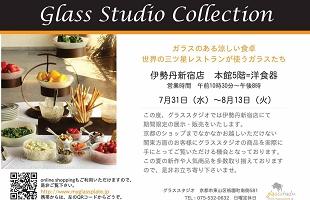 2013-7-伊勢丹-200.jpg