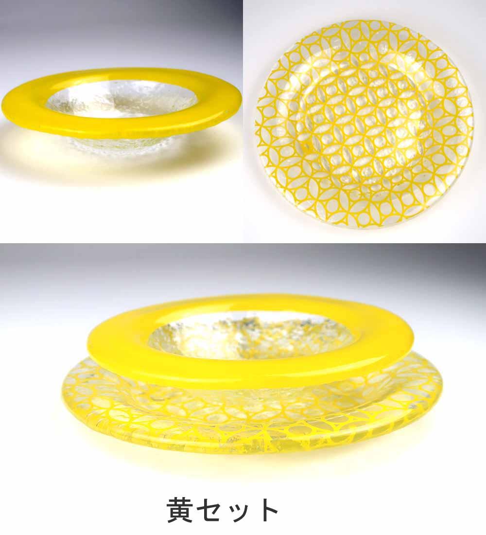 yellow-set-02.jpg