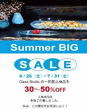 Summer Big Sale 2015のアイキャッチ画像