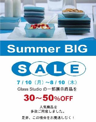 Summer Big Sale 2017のアイキャッチ画像